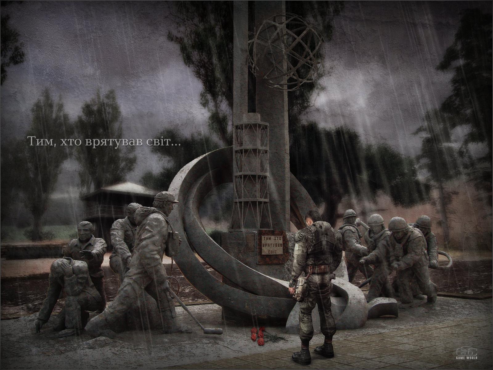 Игры сталкер 2012 года